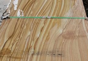 黄木纹砂岩展示
