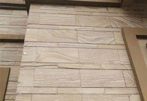 云南山水纹砂岩外墙装饰